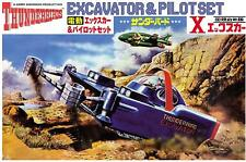 Gerry Anderson's Thunderbirds scale model kit Excavator Vehicle by Aoshima