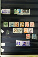Italy Colonies 1800s to Early 1900s Vintage Stamp Collection