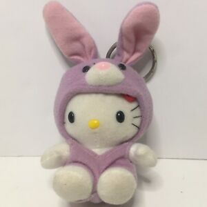 "Vintage Hello Kitty Sanrio Removable Purple Bunny Suit Plush Keychain 4.75"""