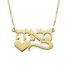 Gold HEBREW Name Necklace 14k Gold Personalized Customized Nameplate PURE GOLD
