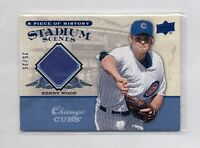 KERRY WOOD 2008 UD A PIECE OF HISTORY STADIUM SCENES GAME WORN JERSEY CUBS 25/25