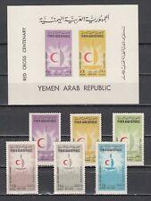 Mittlerer Osten Briefmarken Jemen Mutawakeulite Kindom 1963 Thanks Schweizer Rotes Kreuz Für Field Hospital