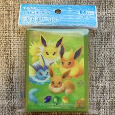 Japan Pokemon Center Card Sleeves (64 Sleeves) Eeveelution