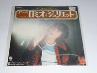 """7"""" Donny Osmond - A Time for us JAPANESE"""