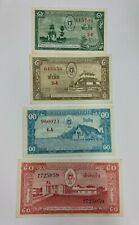 LAOS  1 5 10 And  50 KIPS 4 pcs SET ND 1957  EF+/AUNC