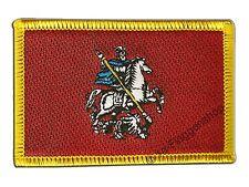 RUSSLAND MOSKAU AUFNÄHER Flaggen Fahnen Patch Aufbügler 8x6cm