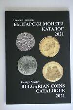 Bulgarische Münzen. Katalog 2021.Neu