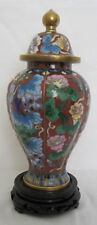 "7"" Chinese Beijing Cloisonne Cremation Urn Hong Kong Red - New"