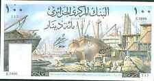 ALGERIA 100 DINARS 1964 XF+ aUNC. P 125 . STAPLE. HUGE NOTE. 1ku