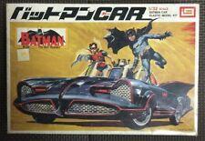 Rare! Imai Batman Batmobile  Plastic Model  JAPAN