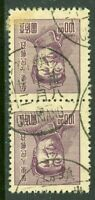 NORTH EAST China 1949 Liberated $100.00 Mao Sc#  5L82 CHINKIANG OCTOBER 1949 L85