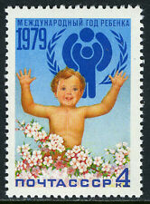 Russia 4752, MNH. International Year of Child, IYC. Infant, Flowers, 1979