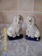 Earthenware Animals White Pottery