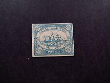 Stamp Sello Canal Maritime de Suez Canal Company Fake? False? (*) 20c Blue Ship