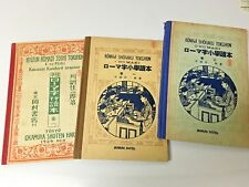 JAPANESE SCHOOL  BOOKS LOT OF 3  1920'S