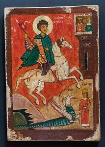 Antique Russian Orthodox Icon Saint George & the Dragon Old Religious Jesus Art