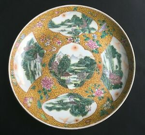 China Chinese Qing Dynasty Porcelain Famille Plate