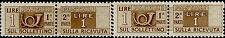 ITALY - PACCHI POSTALI - 1946-51 - Corno di Posta e Cifra - 1 L. - MNH