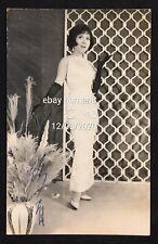 1960's 顧媚 Hong Kong Chinese actress singer  Carrie Ku Mei photo Shaw Studio