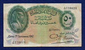 Egypt, 1942 50 Piatres Banknote, Scarce (Ref. b1167)