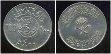 ARABIE SAOUDITE 100 halala  ( 1 ryal )   1400 - 1980  ( bis )