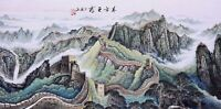 100% ORIENTAL ASIAN FINE ART CHINESE SANSUI WATERCOLOR PAINTING-The Great Wall