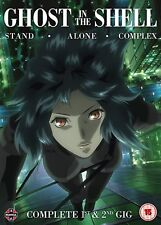 Ghost in the Shell: Stand Alone Complex - Complete 1st & 2nd Gig (Box Set)