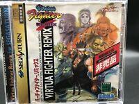 Virtua Fighter Remix limited edition (Sega Saturn, 1995)  from japan #1641