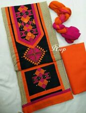 Cotton Dress material with Embroider work and Chiffon Dupatta  Design no RIYA 13