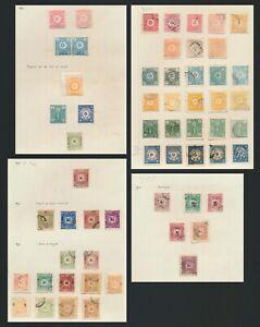 KOREA STAMPS 1884-1902 INC #1/5 & 3 ALBUM PAGES OF KOREAN FLAG & O/P FORGERIES
