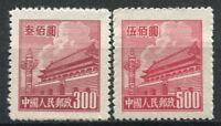 La Chine 1950 Mi. 62, 64 Sans gomme 100% Porte de la paix céleste
