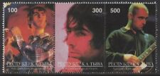 THREE OASIS LIAM GALLAGHER ROCK N ROLL MUSIC MINT NEVER HINGED STAMPS
