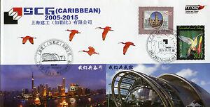 Trinidad & Tobago 2015 FDC SCG Caribbean 10th Anniv 2v Set Cover Birds Stamps