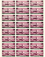 Lebanon Stamps Imperforate Sheet of 24 SC# 268