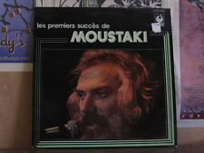 MOUSTAKI, LES PREMIERS SICCES DE FRENCH LP 2M 048-52048
