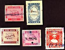 5  All Different GONDAL Stamps  (INDIAN STATE)