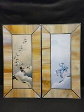 Stained glass Framed Asian Art Prints From The Fleer Museum Dc