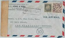74605 - SURINAME - POSTAL HISTORY -  COVER  to USA with CENSOR TAPE! 1941