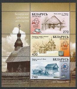 Belarus 2003 Wooden Architecture MNH Block