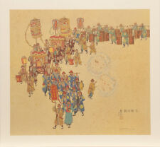 Yang Hsien Hin - Wedding Party - Limited Edition Print