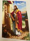 Tapestry Hand-sewn Topic Jesus Knocks on the Door 39/43cm