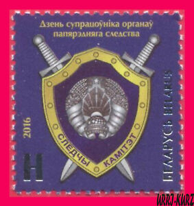 BELARUS 2016 Day of Preliminary Investigation Officer Emblem 1v Mi1142 MNH