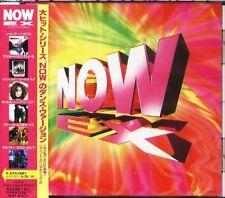 NOW EX - Japan CD - NEW Judy Cheeks Pato Banton Andru Donalds Think Twice Blur