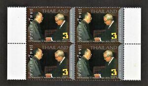 Thailand 2011 Mi#3027 Mao Tse-Tung. Kukrit Pramoj. Block of 4 - MNH