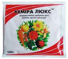 Kemira Lux for vegetables, flowers and seedlings Fertilizer 100 g