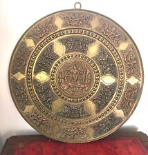 More details for vintage copper wall hanging, home decor plaque, round embossed brass plate