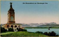 2125: Postkarte Ansichtskarte Bismarchturm Starnberger See