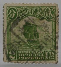 Vintage Stamps China Chinese Empire 2 C Two Cent Junk Ship Stamp X1 B19