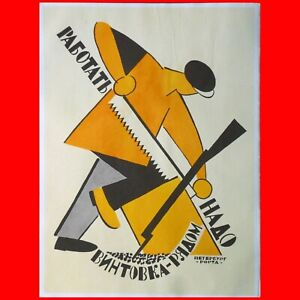 12 - Manifesti Russi Rivoluzione Ottobre Guerre Mondiali LENIN STALIN URSS CCCP
