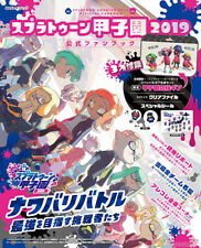DHL Splatoon 2 Koshien 2019 Official Fanbook Art Book+SERIAL CODE+CLEARFILE+SEAL